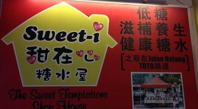 Photo of Dessert Shop Sweet-i (The Sweet Temptation Shop 甜在心糖水屋) at 41 Jalan Nipah, Bayan Lepas 11900, Malaysia