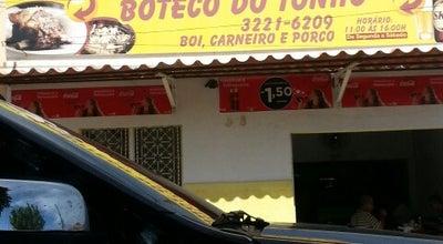 Photo of Bar Boteco do Tonho at R. Manoel Lourenço, Maceió, Brazil