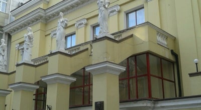 Photo of Theater Театр ім. О. С. Пушкіна at Вул. Чернишевська, 11, Харків, Ukraine