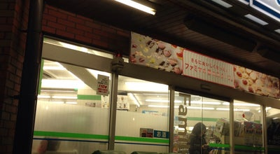 Photo of Convenience Store ファミリーマート 府中宮町店 at 宮町1-20-19, 府中市 183-0023, Japan