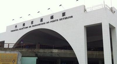 Photo of Pier Macau Maritime Ferry Terminal 澳門外港客運碼頭 at Av. Da Amizade, Macau, China