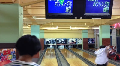 Photo of Bowling Alley 赤い風船PSKボウリングクラブ at 中町3-13-4, 厚木市, Japan