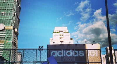 Photo of Basketball Court Adidas 101 at 信義路五段39號之1, Taipei 110, Taiwan