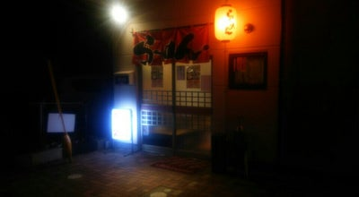 Photo of Ramen / Noodle House ラーメン天水 駅前店 at 浅井町56-6, 浜田市 697-0022, Japan