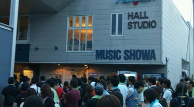Photo of Rock Club ミュージック昭和 Session at 東原町4-19-10, 山形市 990-0034, Japan