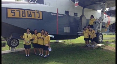 Photo of History Museum พิพิธภัณฑ์ทหารเรือ (Naval Museum) at 99 Sukhumvit Road, Mueang Samut Prakan 10270, Thailand