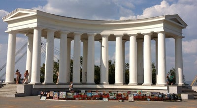 Photo of Monument / Landmark Воронцовская Колоннада / Vorontsov Colonnade at Пер. Воронцовский, 2, Одесса 65026, Ukraine