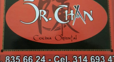 Photo of Chinese Restaurant Sr. Chan at Cl 19 20-39 Las Quintas, Colombia