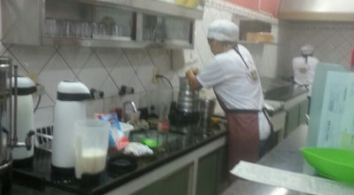 Photo of Bakery Padaria Papaulos at Ribeirão das Neves, Brazil