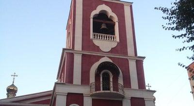 Photo of Church Свято-Николаевский Приход (УПЦ МП) at Ул. Ленина, 45а, Kryvyy Rih 50000, Ukraine
