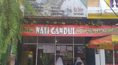 Photo of Asian Restaurant Nasi Gandul at Mardi Grass Blok Kc 03 No 07, Indonesia