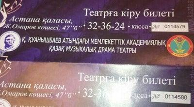 Photo of Theater Казахский музыкально-драматический театр at Ул. Жакыпа Омарова, Астана, Kazakhstan