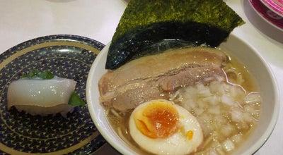 Photo of Sushi Restaurant はま寿司 富岡店 at 富岡字升ヶ谷戸2359-1, 富岡市 370-2316, Japan