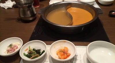 Photo of Japanese Restaurant きんのぶた 加古川店 at 野口町野口201-1, 加古川市 675-0012, Japan