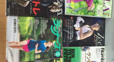 Photo of Bookstore よむよむ 花小金井駅前店 at 花小金井1-8-3, 小平市 187-0002, Japan