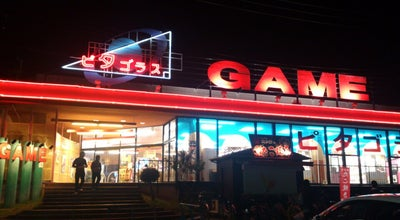 Photo of Arcade ピタゴラス at 土入147, 和歌山市 640-8432, Japan