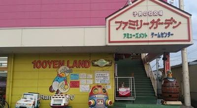Photo of Arcade ファミリーガーデン イーストランド店 at 川崎160, 津山市 708-0841, Japan