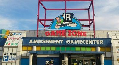 Photo of Arcade ゲームスポット306 at 昭和町2-267-5, 高岡市 933-0946, Japan