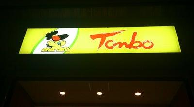 Photo of Arcade アカトンボ西新店 at 早良区西新4-7-7, 福岡市, Japan