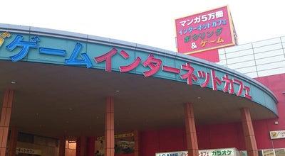 Photo of Arcade 大牟田J-GAME at 旭町3-3-7, 大牟田市 836-0807, Japan