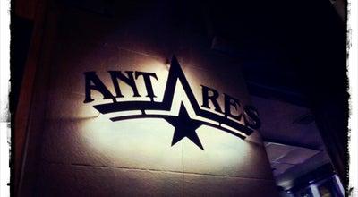 Photo of Brewery Antares at Diag. 74 N 1566, La Plata 1900, Argentina