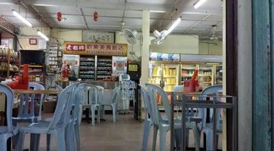 Photo of Chinese Restaurant Restaurant Foon Lock (欢乐美食饭店) at 84, Kg Bukit Tinggi, Bentong 28750, Malaysia
