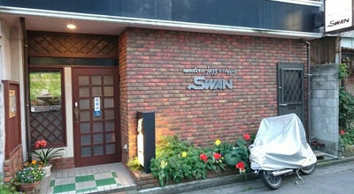 Photo of Jazz Club ジャズ喫茶 スワン at 西堀通4-819, 新潟市中央区, Japan