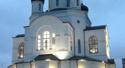 Photo of Church Храм Рождества Христова at Новомытищинский Просп., 3, Мытищи, Russia