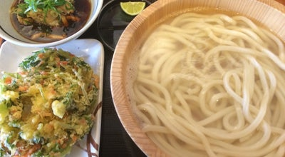 Photo of Food 丸亀製麺 桶川店 at 坂田1652-1, 桶川市 363-0008, Japan