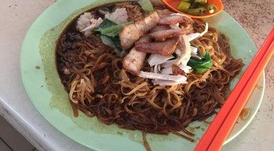 Photo of Breakfast Spot Pokok Assam Chiu Lee超利云吞面 at Pokok Assam Wet Market Food Court, Taiping 34000, Malaysia