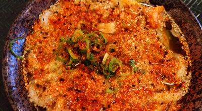 Photo of Japanese Restaurant はなまるうどん 春日部店 at 中央4-7-6, 春日部市, Japan