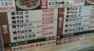 Photo of Diner かめや シーモール店 at 竹崎町4-4-8, 下関市 750-0025, Japan