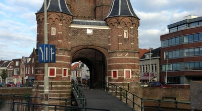 Photo of Monument / Landmark Amsterdamse Poort at Amsterdamse Poort, Haarlem, Netherlands