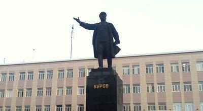 Photo of Historic Site Памятник Кирову at Кирова, Астрахань, Russia