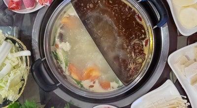 Photo of Chinese Restaurant Uncle Liu's Hot Pot at 2972 Gallows Rd, Fairfax, VA 22031, United States