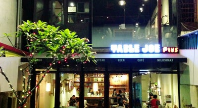 Photo of Burger Joint Table Joe Plus at 三民路25號, 新竹市, Taiwan