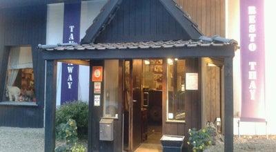Photo of Asian Restaurant Noï Comptoir du Ry at Chée. De Bruxelles 258, Wavre 1300, Belgium