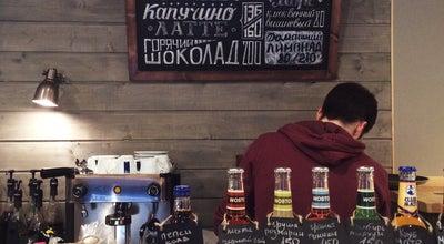 Photo of Cafe Folks Cafe at Малый Просп. П. С., 64, Санкт-Петербург, Russia