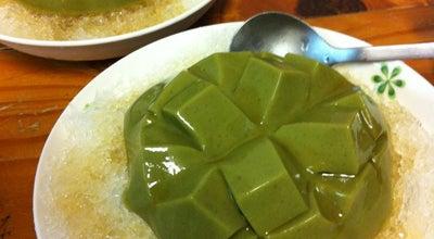Photo of Dessert Shop 懷舊小棧豆腐冰 at 中西區五妃街206號, 台南市, Taiwan