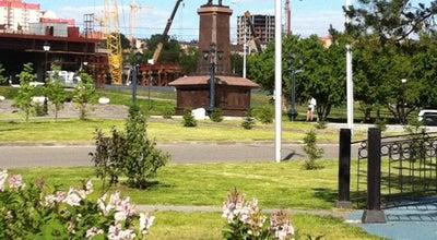 Photo of Monument / Landmark Памятник Александру III at Ул. Большевисткая, Новосибирск, Russia