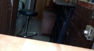 Photo of Cafe El Granito De Cafe at Mexico