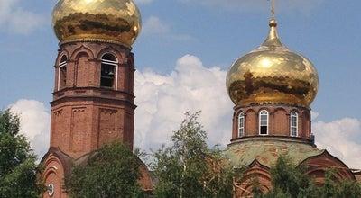 Photo of Church Свято-Вознесенский собор at Просп. Чулман, 127, Набережные Челны 423826, Russia