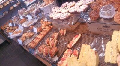 Photo of Bakery BOULANGERIE NIKO / ブーランジェリー ニコ at 長津田町2919, 横浜市緑区 226-0026, Japan