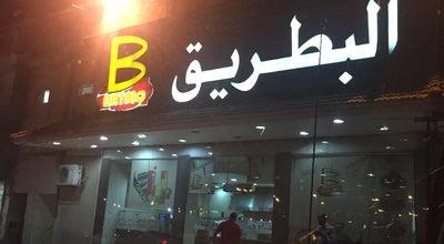 Photo of Asian Restaurant مطعم البطريق at بجانب مجمع الرحاب, Kuwait