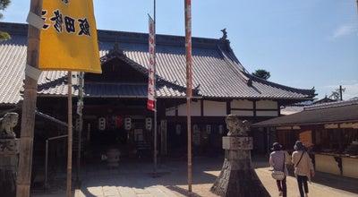 Photo of Buddhist Temple 護摩堂 at 大願寺, Japan