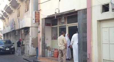 Photo of Bakery مطبق فلافل سمبوسة كباتي سنوتشات سكيمو بليلة at Saudi Arabia