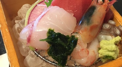 Photo of Sushi Restaurant 寿し宏 at 岡出山1-2-29 426-0026, Japan