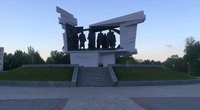 Photo of Monument / Landmark Памятник труженикам Тыла at Russia