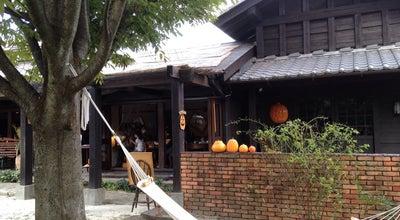 Photo of Cafe 灯屋 at 虎渓山町3-100, 多治見市 507-0014, Japan