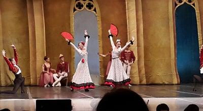 Photo of Concert Hall Turkeston Palace at Navoy Str, Tashkent, Uzbekistan